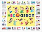 ภาษาและคำทักทาย ขอบคุณ ประเทศในประชาคมอาเซียน 10 ประเทศ hello ...