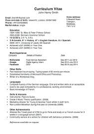 Difference Between Curriculum Vitae And Resume The Difference Between Resume And Cv Here Are The Differences