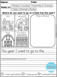 best 25 kindergarten writing journals ideas on pinterest