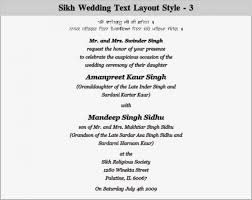 sikh wedding invitations best compilation of sikh wedding invitations uk for you