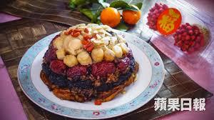 pat鑽e cuisine 隱藏菜單 蛇王老店賣鮑魚八寶飯熟客先有得食 即時新聞 果籽 20180215