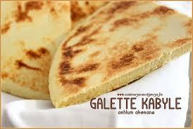 la cuisine de djouza recette kabyle galette kabyle arhlum la cui