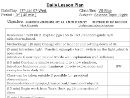 light and shadows lesson plans by lesson planning aneela israr by lesson planning aneela israr