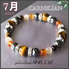 man bracelet stone images Heroinestyle power stone bracelet men july cornelian luck with jpg