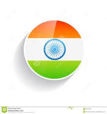 Image Indian Flag Download Indian Flag Design Illustration 32420020 Megapixl