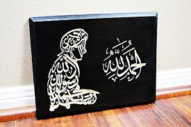 wedding gift quran islam islamic arabic calligraphy wall decor
