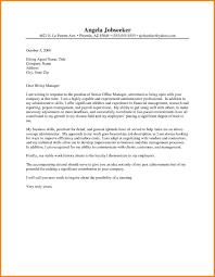 sample dental assistant cover letter cover letter for resume