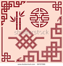 Oriental Design Vector Oriental Elements Frame Design Border Stock Vector 67432378