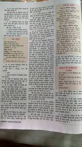 hindi medium guidance from hindi topper santosh rai air 107 cse