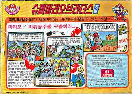 super mario bros super mario wiki mario encyclopedia