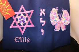siddur covers personalized embroidered siddur covers
