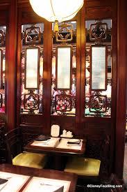 Table Nine Nine Dragons Restaurant The Disney Food Blog