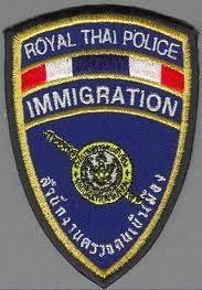 bureau de l immigration bureau de l immigration thailandaise dans toute la thailande