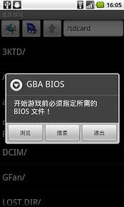 gameboid bios file apk gameboid apk 2 4 7 free apk from apksum