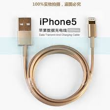 plating lightning 8 pin usb sync data charging cable manufacture