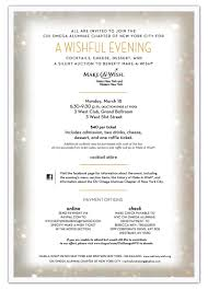 Sample Invitation Card For An Event Social New York City Alumnae Panhellenic
