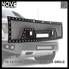 front grill ford ranger wholesale auto parts car steel led lights bar front grille for