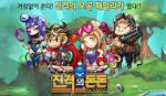 진격의돈돈 사전등록 이벤트(playgumi, 신작) :: 모바일 게임 소개 및 ...