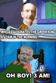 Greek Memes - greasy greek memes home facebook