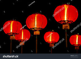 luck lanterns big lanterns will bring stock photo 52490311