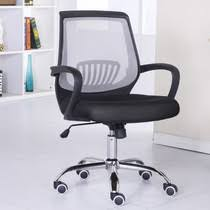 Chair Lifting Experiment Reception Chairs Chairs From The Best Taobao Agent Yoycart Com