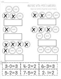 pete the cat activities free subtract with pete the cat worksheet