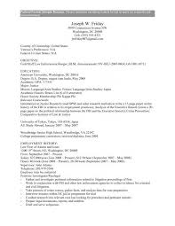 Objective For Law Enforcement Resume Law Enforcement Sample Resume Officer Resume Resume Example Job