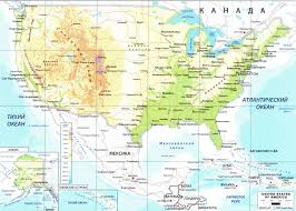 United States Topographical Map by Usa