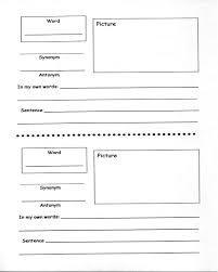 marzano vocabulary worksheet worksheets