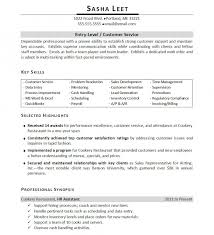 skills resume computer how to write a skills section for a resume