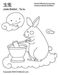 chinese moon festival coloring pages pictures