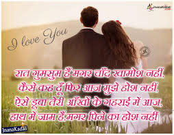 quotes images shayari photo collection hindi language wallpaper shayari