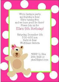 teddy bear birthday party invitation printable teddy bear birthday
