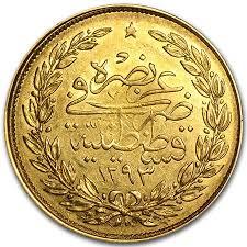 Ottoman Silver Coins by Turkey Ottoman Gold 100 Kurush Average Circ Random Dates Gold