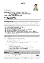 Core Java Resume Soni Kumari Resume