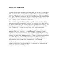 sample mckinsey resume cover letter sample uva career center internship cover letter cover letter for deloitte internship cover letter mckinsey sample cover letters internship