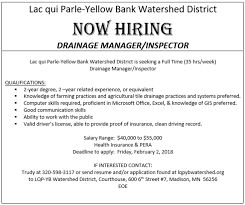 2 year degree lqpyb watershed home page