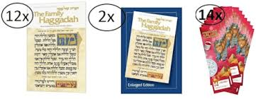 artscroll children s haggadah daily cheapskate artscroll family haggadah 2 69 on now