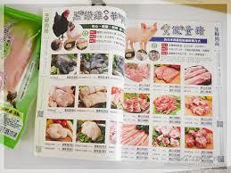 la cuisine de cl饌 料理 kawa巧活安心肉品 黑鑽雞 御饌鴨 乾炒麻油雞 香煎鴨胸 選對