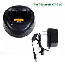 popular motorola cp040 buy cheap motorola cp040 lots from china