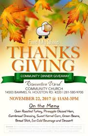feed my sheep houston thanksgiving community dinner giveway