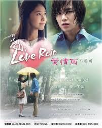 ost film magic hour mp3 mp3 love rain ost full ost album download free mp3 hq album