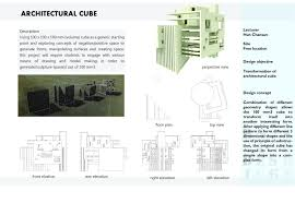 15 17 best ideas about architecture concept drawings on pinterest