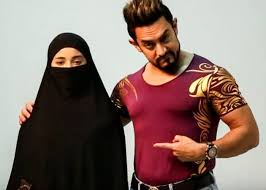 2nd day secret superstar 2nd day box office collection jump on friday