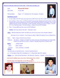 resume bio example marriage biodata format created with www easybiodata com 124958274 png 1275 1650 places to visitsearchbio formatbekrishnaganesh resume