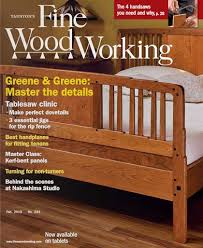 Woodworking Magazines Online by Fine Woodworking Magazine 229 Pdf Woodworking Proj Guide