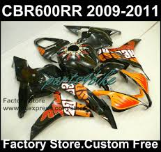 2008 cbr 600 compare prices on repsol fairings 600rr online shopping buy low
