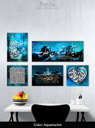 Islamic Wall Art U0026 Canvas by 5 Piece Islamic Canvas Set