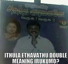 What Is The Meaning Of Meme - vijayakanth double meaning poster tamil memes