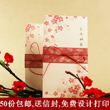 Traditional Wedding Invitation Cards Popular Wedding Invitation Blog Chinese Wedding Invitation Card